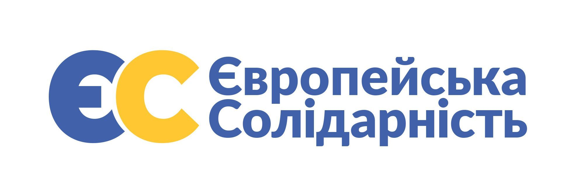 Європейська Солідарність – Харківська територіальна організація